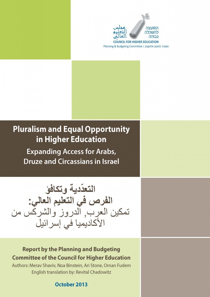 Report by PBC's Professional Team - Enhancing Accessibility for Arab Society